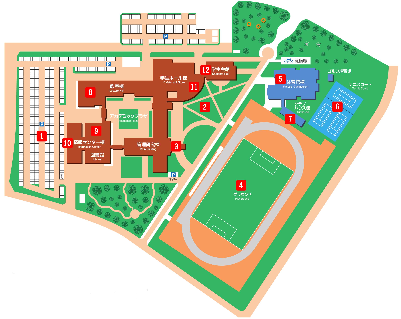 国際 情報 大学